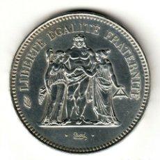 Monedas antiguas de Europa: FRANCIA 50 FRANCOS PLATA 1974 HERCULES S/C. Lote 181880641