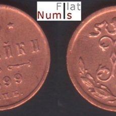 Monedas antiguas de Europa: RUSIA IMPERIAL - TRES VALORES - 1899 - 1909-1910 - COBRE - NO CIRCULADAS. Lote 182060122