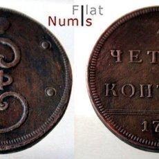 Monedas antiguas de Europa: RUSIA - 4 KOPEKS - 1796 - NOVODEL - EKATERIMBURGO - COBRE. Lote 182060443