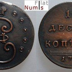 Monedas antiguas de Europa: RUSIA - 10 KOPEKS - 1796 - NOVODEL - EKATERIMBURGO - COBRE. Lote 182060631