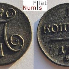 Monedas antiguas de Europa: RUSIA - 1 KOPEK - 1798EM - PABLO I - COBRE - E.B.C.. Lote 182060775