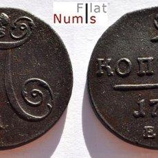 Monedas antiguas de Europa: RUSIA - 2 KOPEKS - 1797EM - PABLO I - COBRE - E.B.C.. Lote 182060936