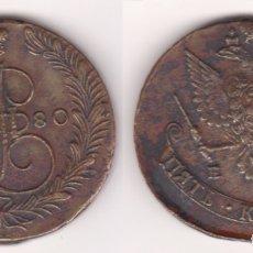 Monedas antiguas de Europa: RUSIA - 5 KOPEKS - 1780 - KATHERINE II - COBRE - E.B.C.. Lote 182061590