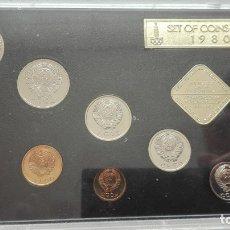 Monedas antiguas de Europa: COLECCIÓN DE MONEDAS DE LA URSS AÑO 1980. Lote 182372388