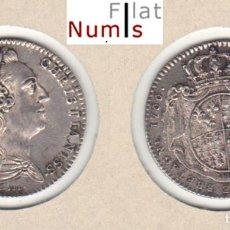 Monedas antiguas de Europa: JETON FRANCES - 1766 - LUIS XV - EBC - PLATA - Nº 2115. Lote 183704282