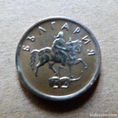 Monedas antiguas de Europa: MONEDA 2 STOTINKI - AÑO 2000 BULGARIA. Lote 184082090