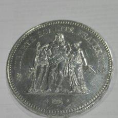 Monedas antiguas de Europa: MONEDA FRANCIA 50 FRANCS - 50 FRANCOS. PLATA. AÑO 1977. Lote 184648023
