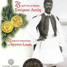 Monedas antiguas de Europa: COINCARD GRECIA 2 EUROS 2015 SPYROS LOUIS. Lote 207835351