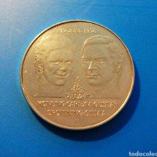 Monedas antiguas de Europa: MONEDA DE PLATA SUECA DE 50 KRONEN, 1976. Lote 187584917