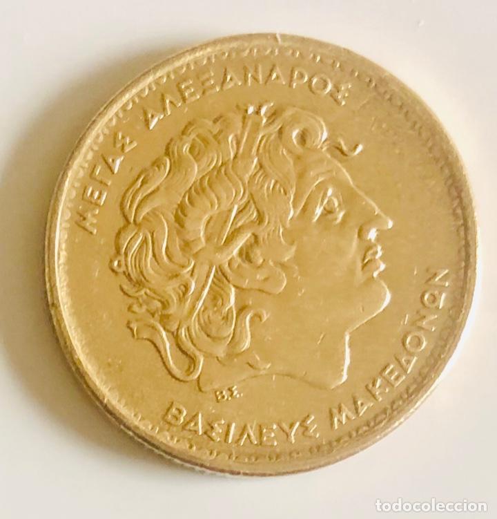 100 DRACMAS GRECIA 1994 CONMEMORATIVA ALEJANDRO MAGNO (Numismática - Extranjeras - Europa)