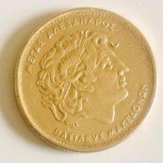 Monedas antiguas de Europa: 100 DRACMAS GRECIA 1994 CONMEMORATIVA ALEJANDRO MAGNO . Lote 188676703