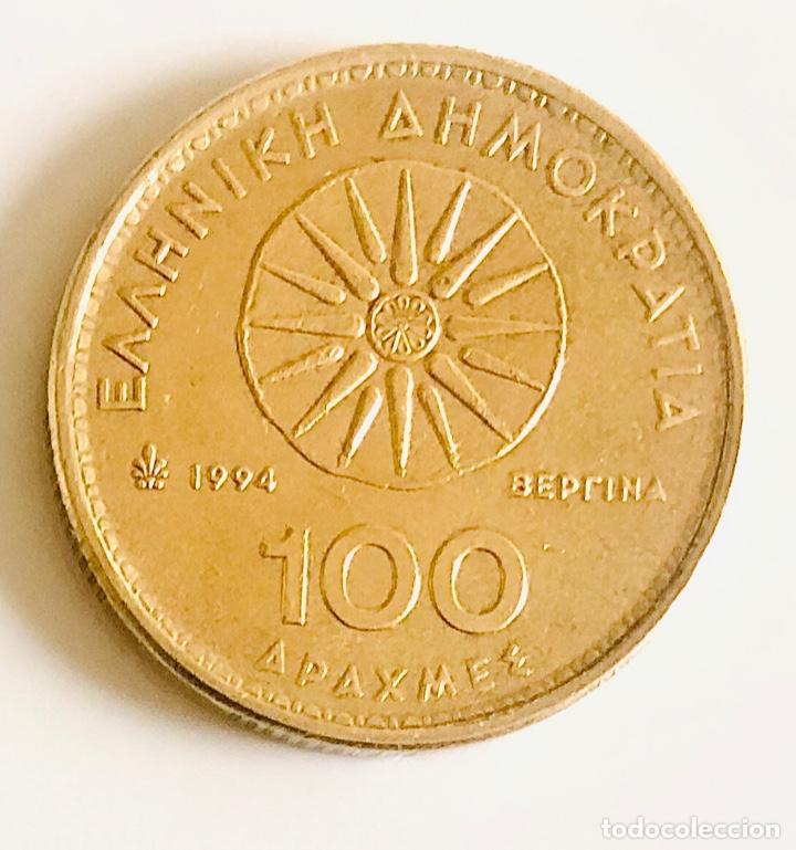 Monedas antiguas de Europa: 100 Dracmas Grecia 1994 Conmemorativa Alejandro Magno - Foto 2 - 188676703