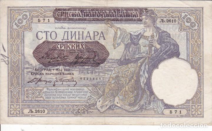 BILLETE 100 DINARES 1941 YUGOSLAVIA SERBIA (Numismática - Extranjeras - Europa)