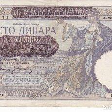 Monedas antiguas de Europa: BILLETE 100 DINARES 1941 YUGOSLAVIA SERBIA . Lote 189428570