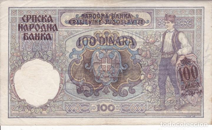 Monedas antiguas de Europa: billete 100 dinares 1941 Yugoslavia Serbia - Foto 2 - 189428570