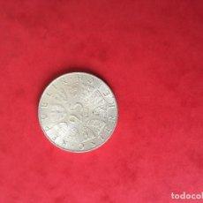 Monedas antiguas de Europa: 25 SCHILLING DE PLATA DE AUSTRIA. Lote 189760240