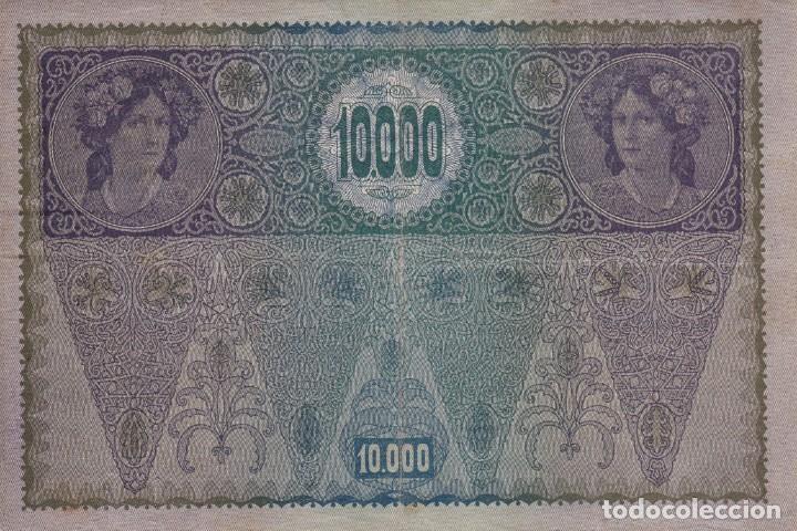 Monedas antiguas de Europa: billete Alemania 1918 de 10000 marcos - Foto 2 - 190142768
