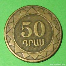 Monedas antiguas de Europa: ARMENIA. MONEDA DE 50 DRUM. 2003.. Lote 190731222