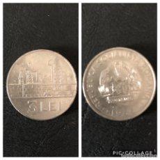 Monedas antiguas de Europa: MONEDA RUMANIA 3LEI 1966 MBC. Lote 190984138