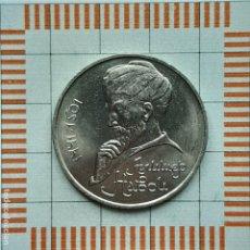 Monedas antiguas de Europa: 1 RUBLO, URSS. 1991. Lote 190989017