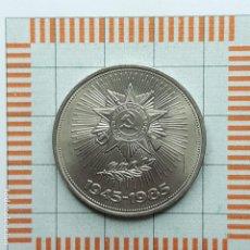 Monedas antiguas de Europa: 1 RUBLO, URSS. 1985. Lote 190995497