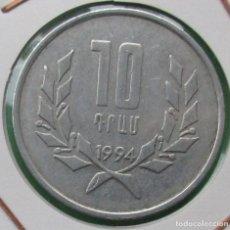 Monedas antiguas de Europa: ARMENIA. MONEDA DE 10 DRAM. 1994.. Lote 191186963