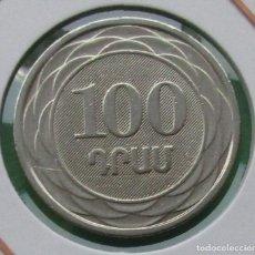 Monedas antiguas de Europa: ARMENIA. MONEDA DE 100 DRAM. 2003.. Lote 191191147