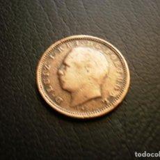 Monnaies anciennes de France: PORTUGAL 5 REIS 1882. Lote 191250823