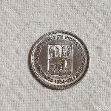 Monedas antiguas de Europa: VENEZUELA - 25 CÉNTIMOS 1954 - PLATA 835 - EBC/EF. Lote 191391928