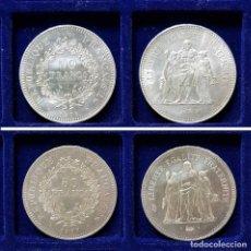 Monnaies anciennes de France: FRANCIA - LOTE DE 2 ONZAS DE PLATA - 50 FRANCOS 1977 Y 1978 - 900 MILESIMAS. Lote 191533963
