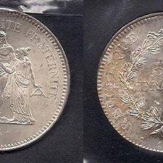 Monedas antiguas de Europa: FRANCIA - 50 FRANCOS - 50 FRANCS DE PLATA DE 1976. Lote 191646828