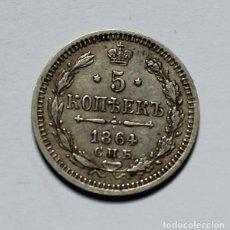 Monedas antiguas de Europa: RUSIA 5 KOPEKS 1864 PLATA. Lote 181977957