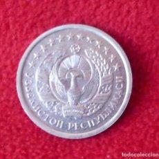 Monedas antiguas de Europa: 50 TIJIN UZBEKISTAN 1994. Lote 192592972