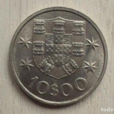 Monedas antiguas de Europa: 10 ESCUDOS 1972 - PORTUGAL. Lote 194012028