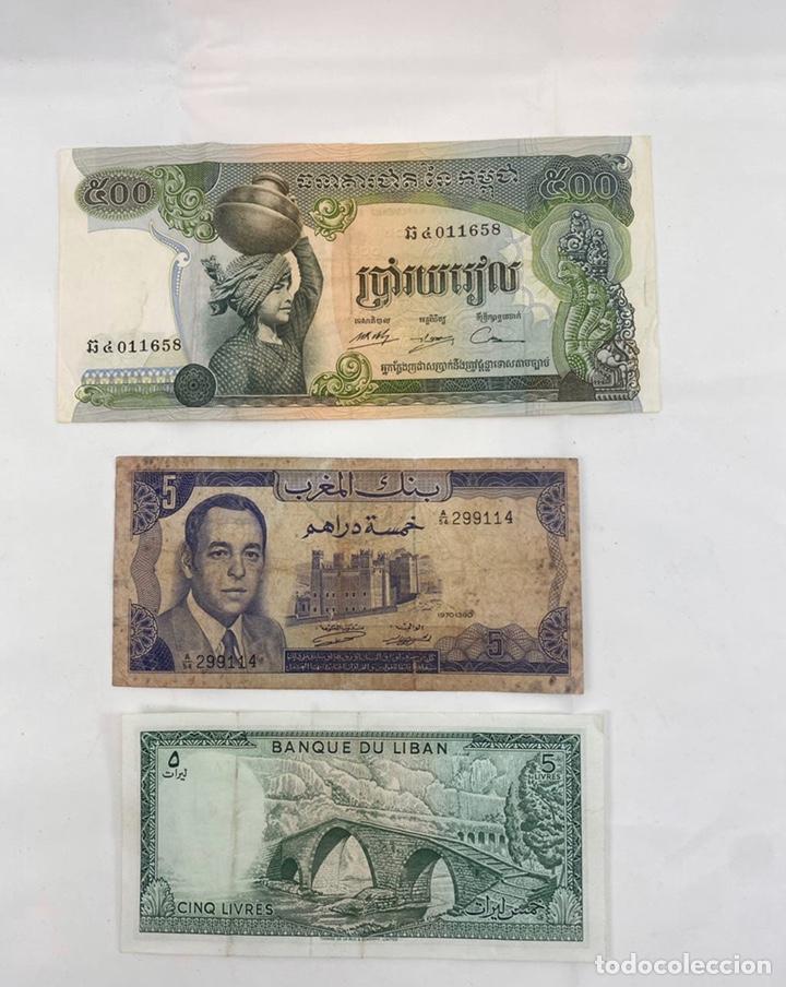 Monedas antiguas de Europa: Mix billetes del mundo - Foto 4 - 194103526