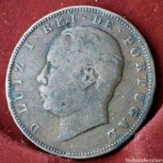 Monedas antiguas de Europa: LA MÁS ESCASA. PORTUGAL 10 REIS 1886. Lote 194250165