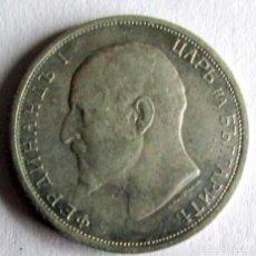 Monedas antiguas de Europa: BULGARIA - 5O C. 1912. Lote 194261953