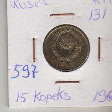 Monedas antiguas de Europa: RUSIA 15 KOPEK 1962. Lote 194296580
