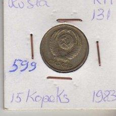 Monedas antiguas de Europa: RUSIA 15 KOPEK 1983. Lote 194296640