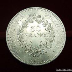 Monedas antiguas de Europa: FRANCIA FRANCE 50 FRANCS HERCULE 1975 KM 941 PLATA SC- AUNC. Lote 194487468