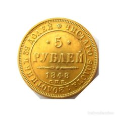 Monedas antiguas de Europa: 5 RUBLEY 1848 AUNC. Lote 194502742