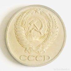 Monedas antiguas de Europa: 50 KOPEKS UNIÓN SOVIÉTICA 1964 NIKITA KRUSCHEV. Lote 194512007