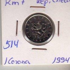 Monedas antiguas de Europa: REP. CHECA 1 CORONA 1994. Lote 194512515