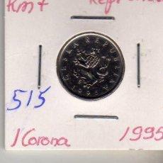 Monedas antiguas de Europa: REP. CHECA 1 CORONA 1995. Lote 194512563