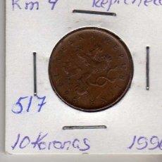 Monedas antiguas de Europa: REP. CHECA 10 CORONAS 1996. Lote 194512778