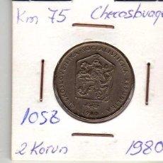 Monedas antiguas de Europa: CHECOSLOVAQUIA 2 CORONAS 1980. Lote 194613330