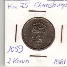 Monedas antiguas de Europa: CHECOSLOVAQUIA 2 CORONAS 1981. Lote 194613365