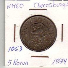 Monedas antiguas de Europa: CHECOSLOVAQUIA 5 CORONAS 1974. Lote 194613567