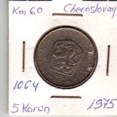 Monedas antiguas de Europa: CHECOSLOVAQUIA 5 CORONAS 1975. Lote 194613618