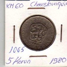 Monedas antiguas de Europa: CHECOSLOVAQUIA 5 CORONAS 1980. Lote 194613652
